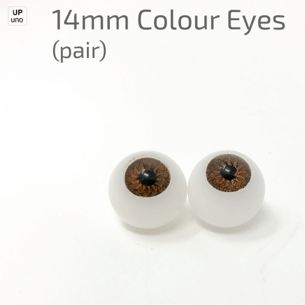 14mm Colour Eyes (pair) Brown